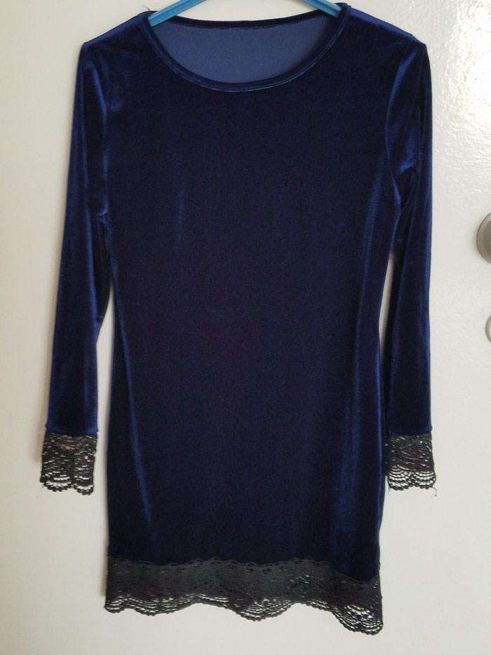 Платье велюровое,размер 40-42,адресс карпинка-токтогула . Photo 0
