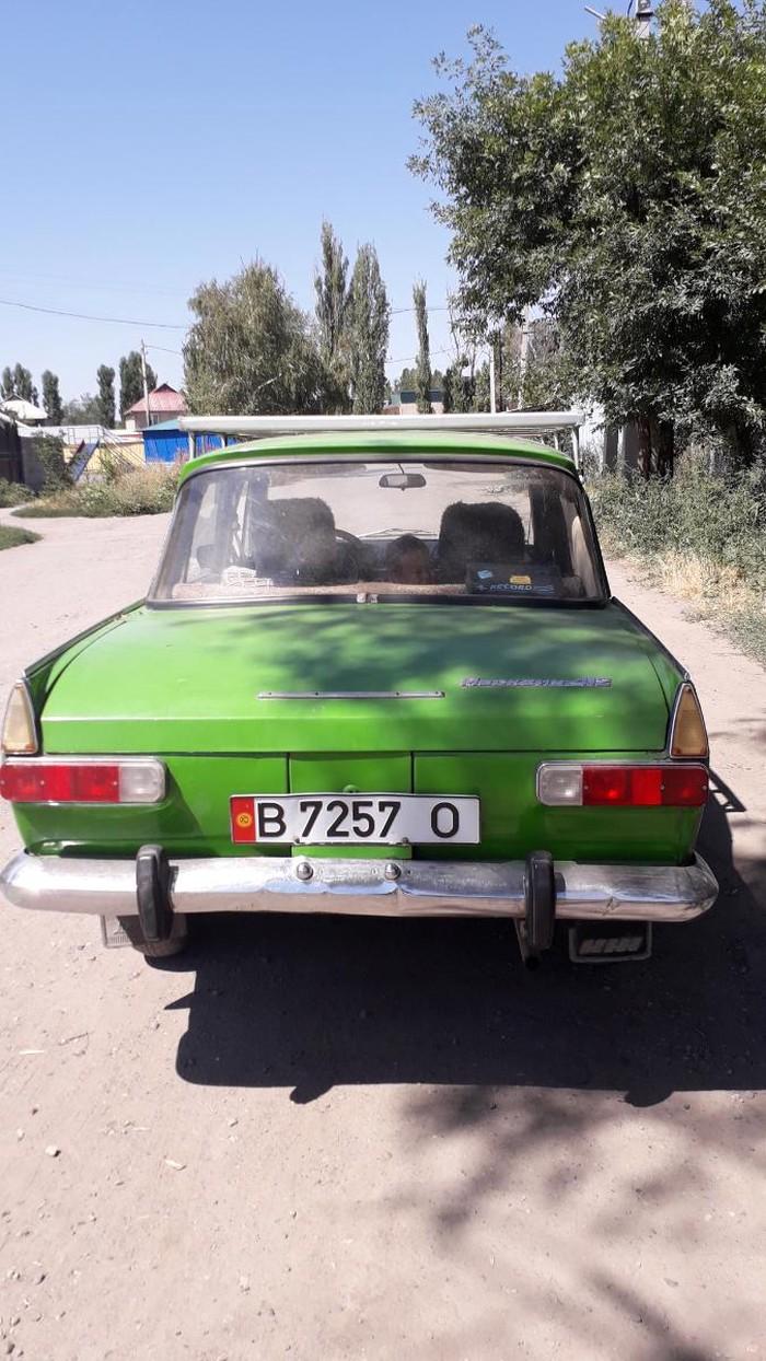 Москвич 412 1980. Photo 0