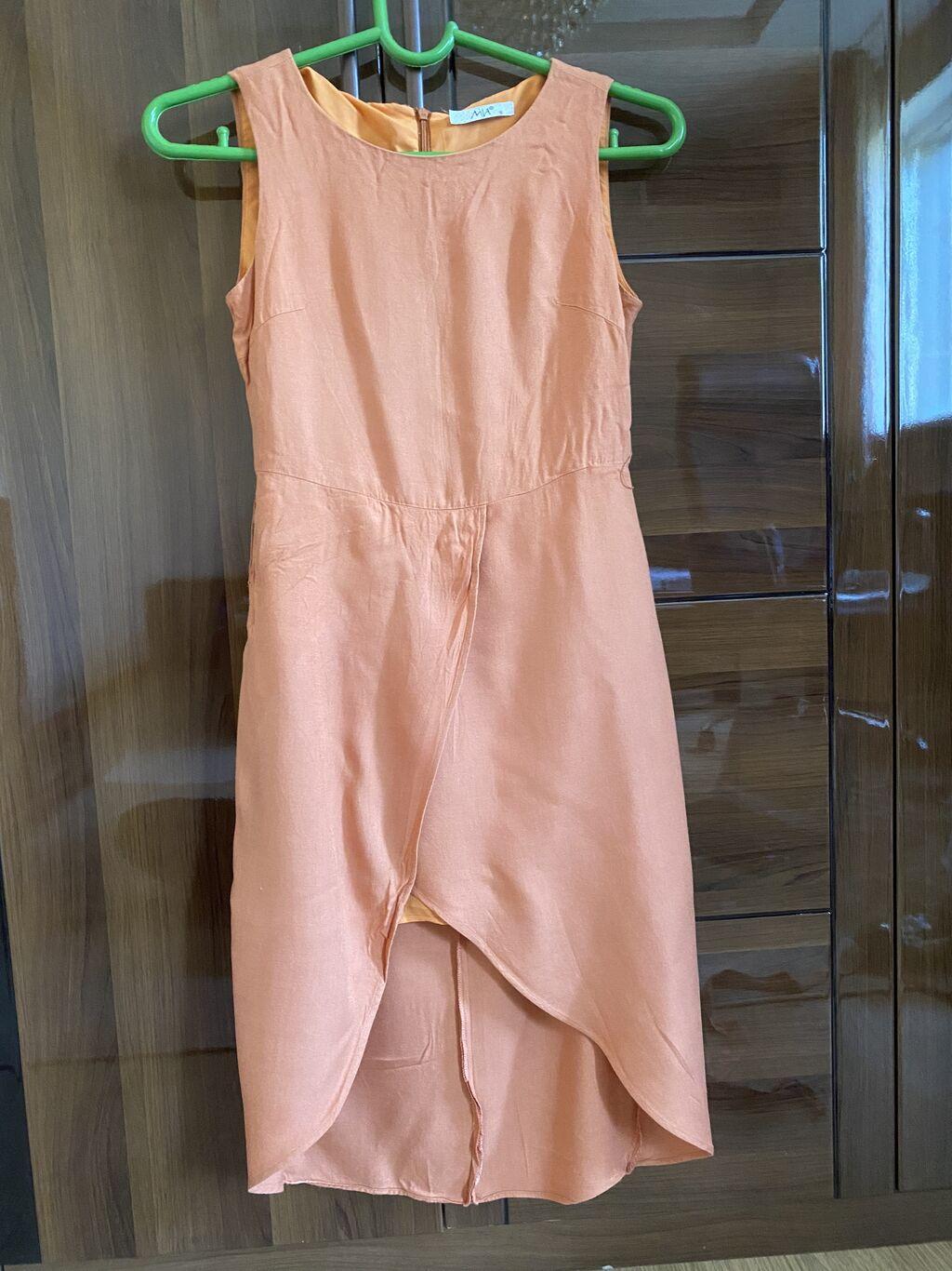 Платье от Miaразмер S.Состояние отличное,было надето пару раз