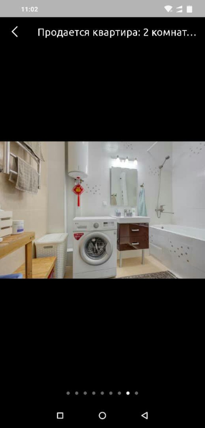 Продается квартира: 3 комнаты, 70 кв. м., Бишкек. Photo 3