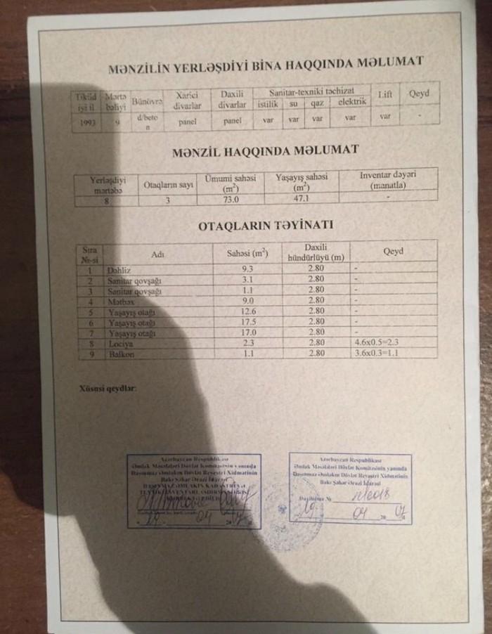 Mənzil satılır: 3 otaqlı, 73 kv. m., Bakı. Photo 3