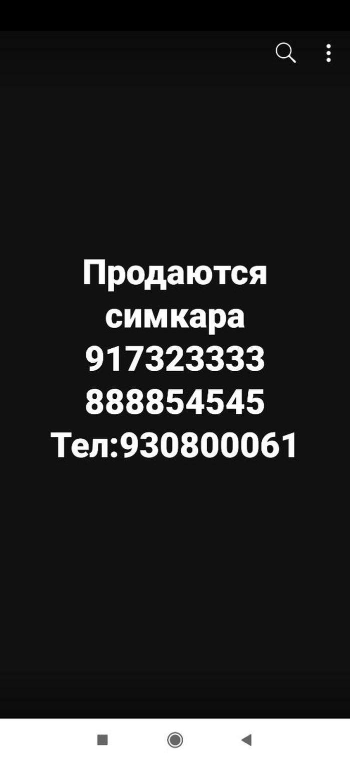 Б/у Samsung A50 64 ГБ Золотой. Photo 0