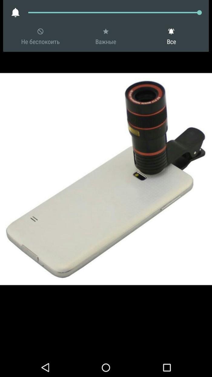Продаю.новый. 8 х зум.телескоп.универсальный.телефото объектив.. Photo 4