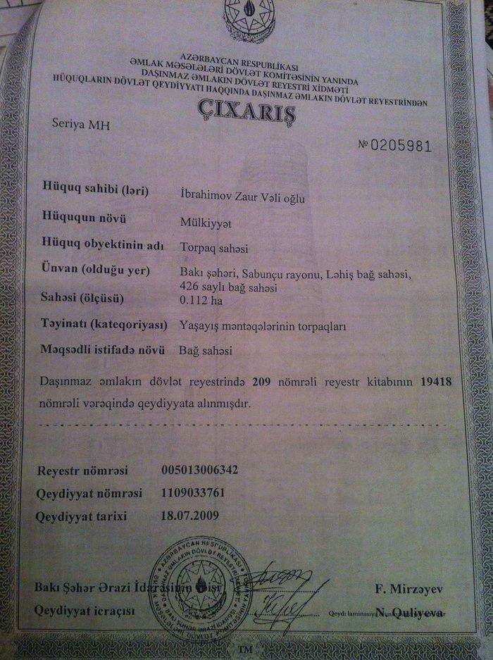Bakı şəhərində Kürdaxanıda ləiş bağlarında 6 sot kupçalı(çıxarış) torpaq sahəsi satıl