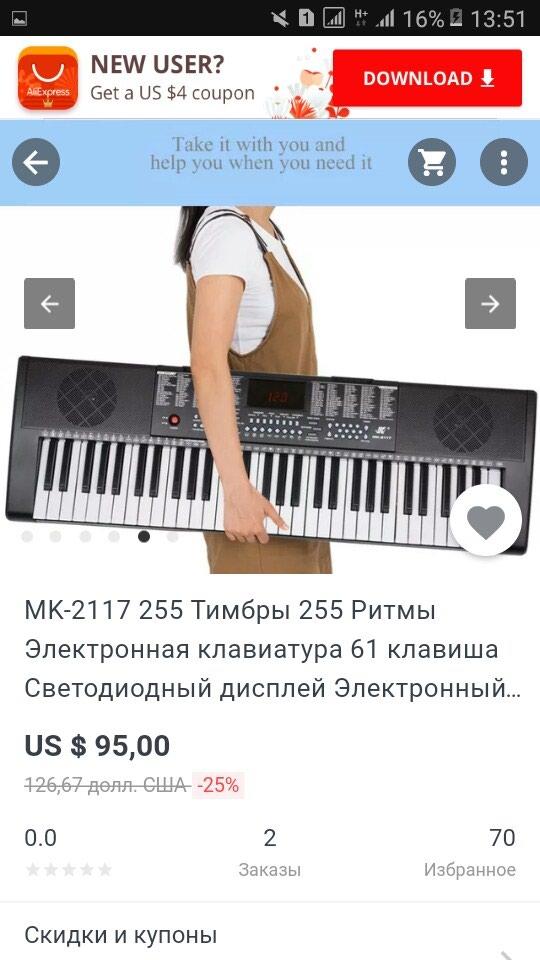 Куплю электронное фортопиано! (не синтезатор) цена договорная. Photo 0