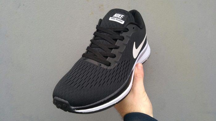 Patile Nike 3000 - Beograd