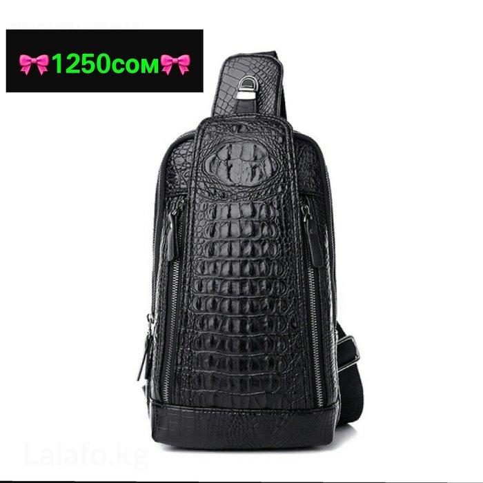 454595153fa2 Покупайте мужские сумки, рюкзаки и портфели по отличной цене Мужская ...