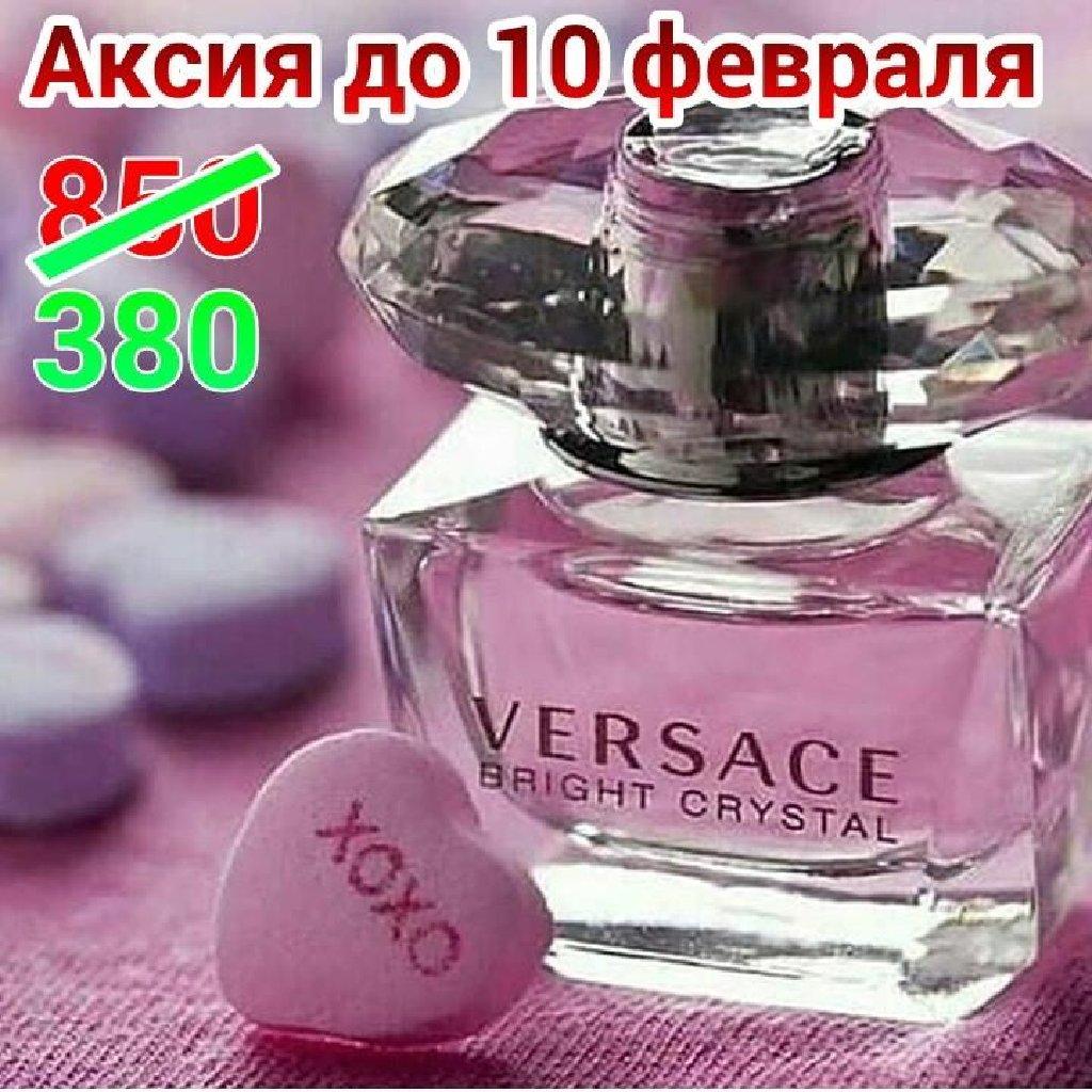 Парфюмерия для женщин очень стойки и приятно запах акция до 10 февраля доставка по городу и другие районе