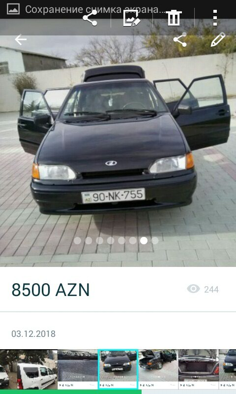 VAZ (LADA) 2115 Samara 2012. Photo 1