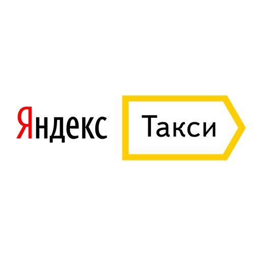 Работа в Яндекс Такси на своем автомобиле! Доплачиваем в Бишкек