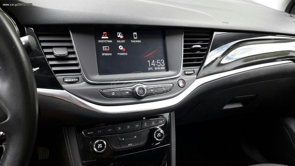 Opel Astra 1.6 l. 2016 | 68000 km | η αγγελία δημοσιεύτηκε 30 Απρίλιος 2020 18:59:05: Opel Astra 1.6 l. 2016 | 68000 km