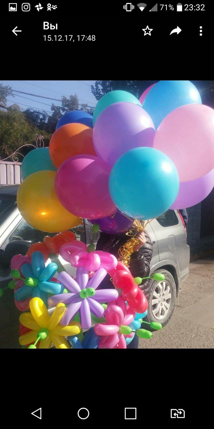Фигуры и шары!!!. Photo 2