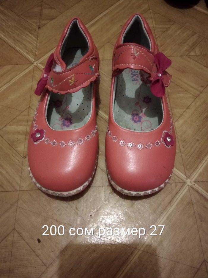ed937afc86d0 Продам обувь на девочку б у, цена  200 KGS - Детская обувь и сапоги ...