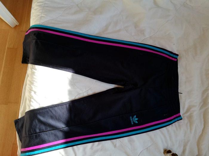 Φορμα unisex Adidas. Small size. Photo 1