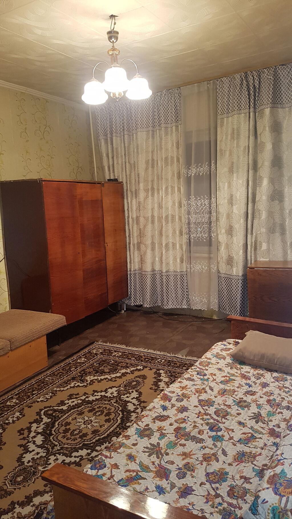 Продается квартира: Ортосайский рынок, 2 комнаты, 54 кв. м: Продается квартира: Ортосайский рынок, 2 комнаты, 54 кв. м