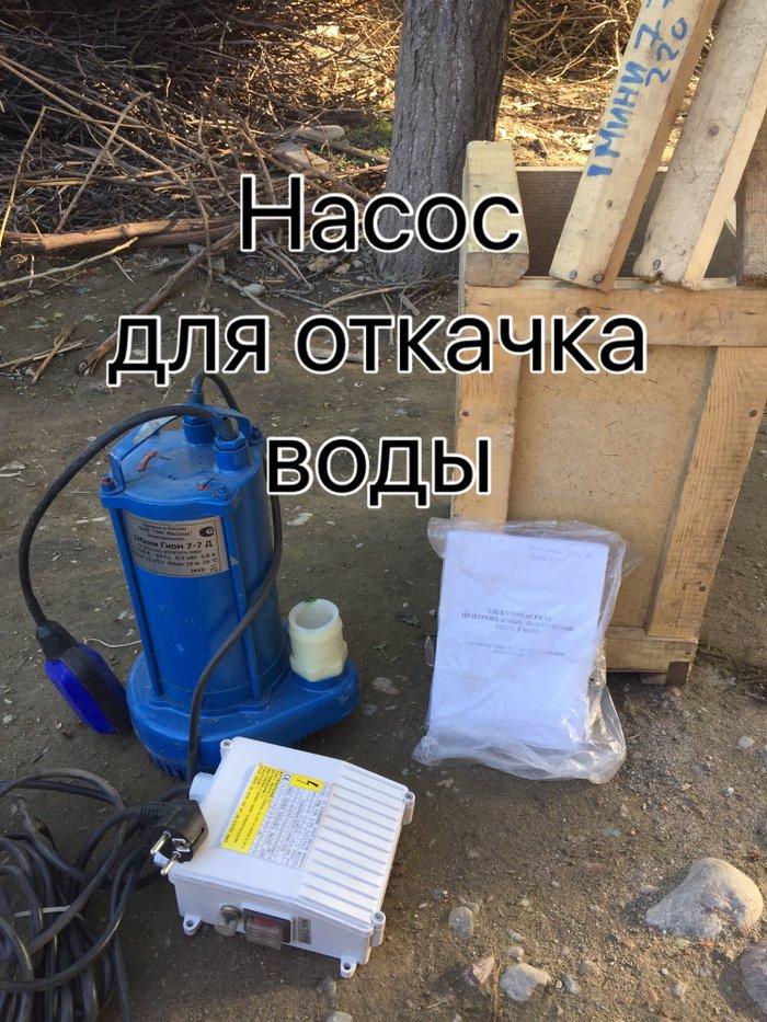 Новый Насос Российский! Погружной Гном 7-7 Д 220В с поплавком. Бишкек  в Бишкек