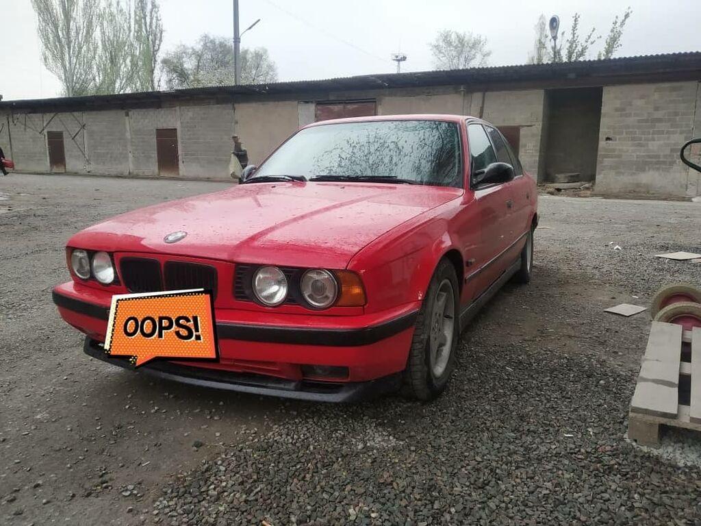 BMW 540 4 л. 1994: BMW 540 4 л. 1994