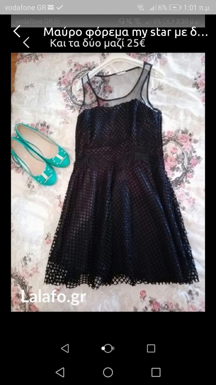 Μαύρο φόρεμα και τιρκουάζ γόβες . νούμερο λαρτζ και 39. Photo 1