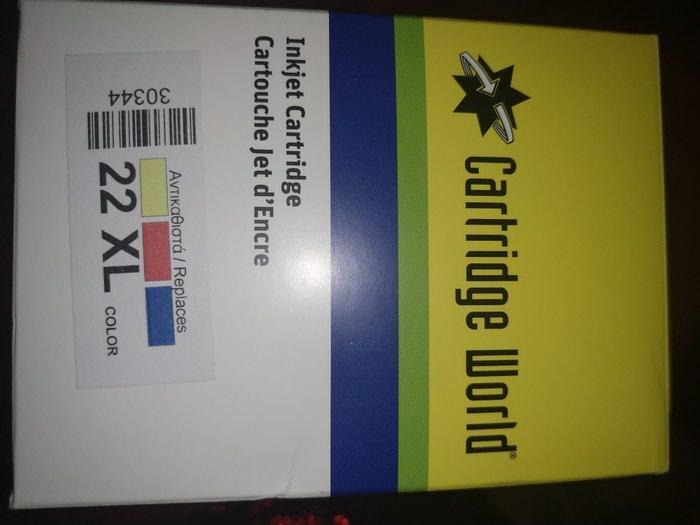 Μελάνια για εκτυπωτές Ολοκαίνουρια Σε άριστη κατάσταση Στο κουτί τους. Photo 3