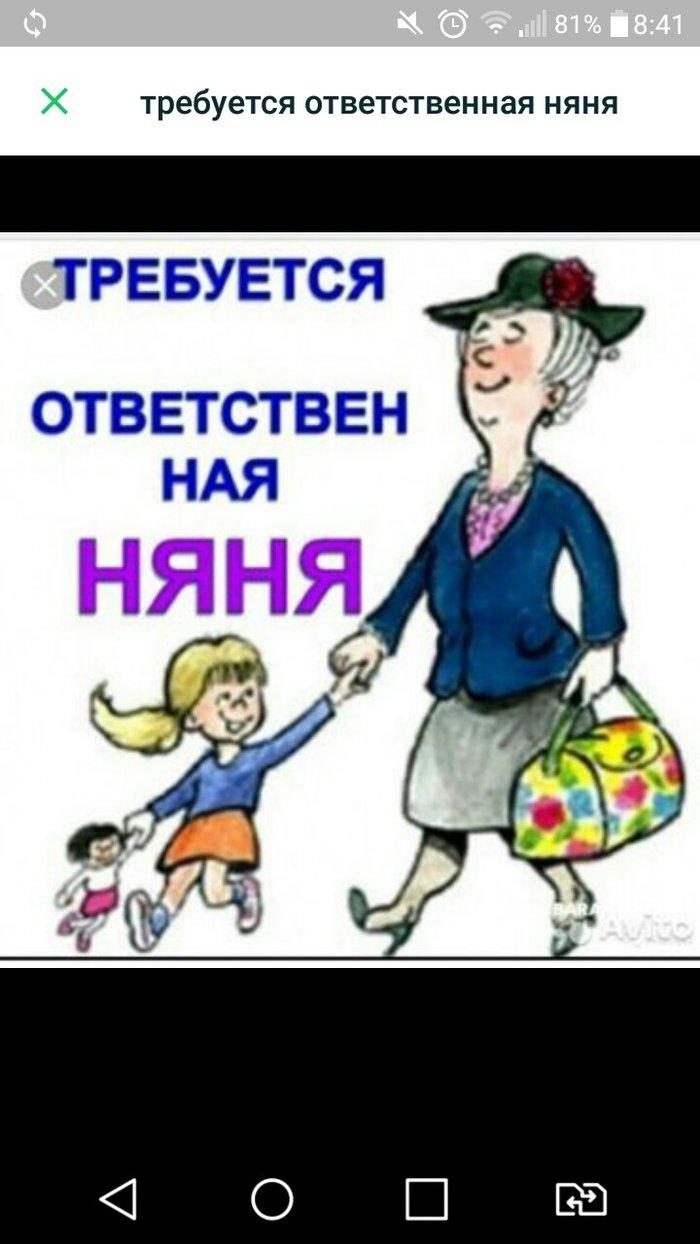 репетитор русского и английского языка