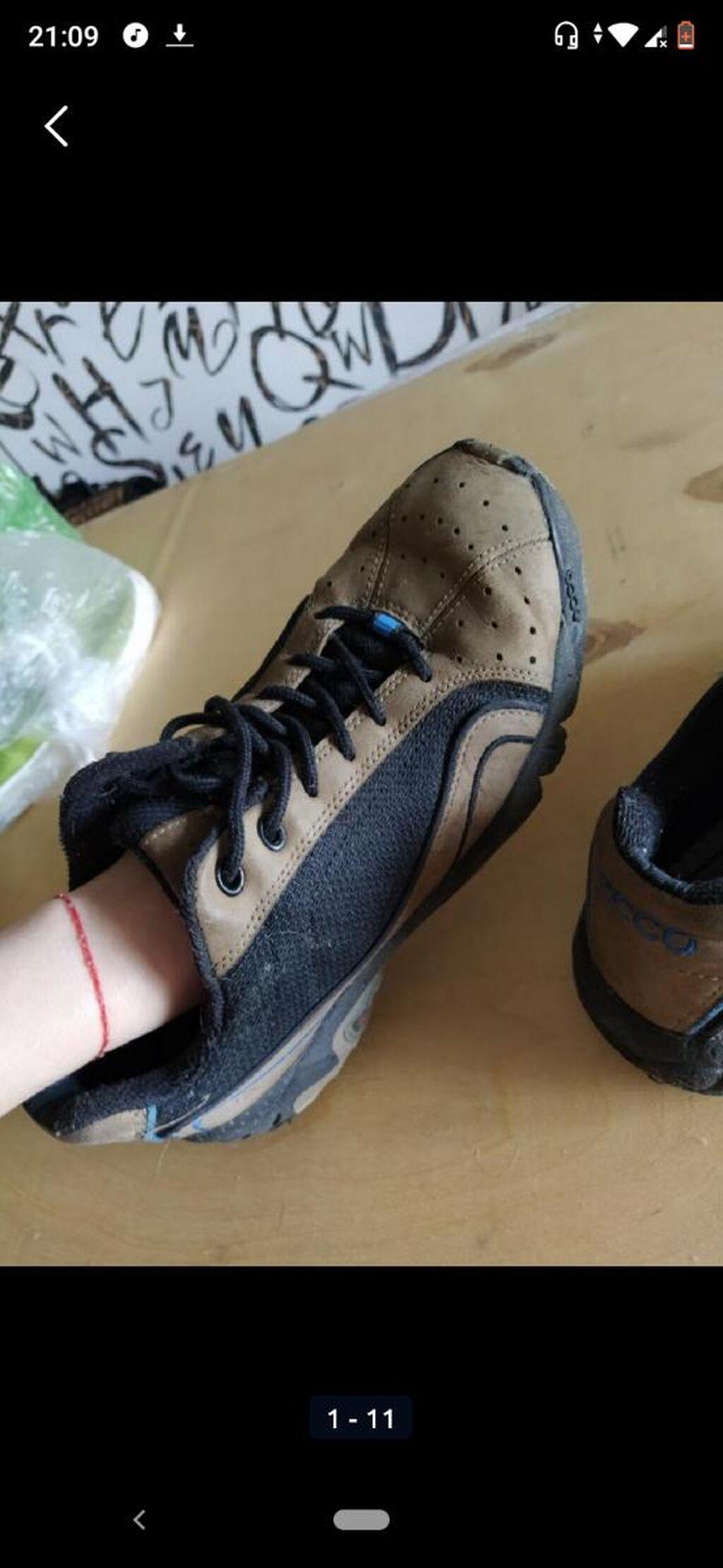Ботинки мужские 40-41 размер