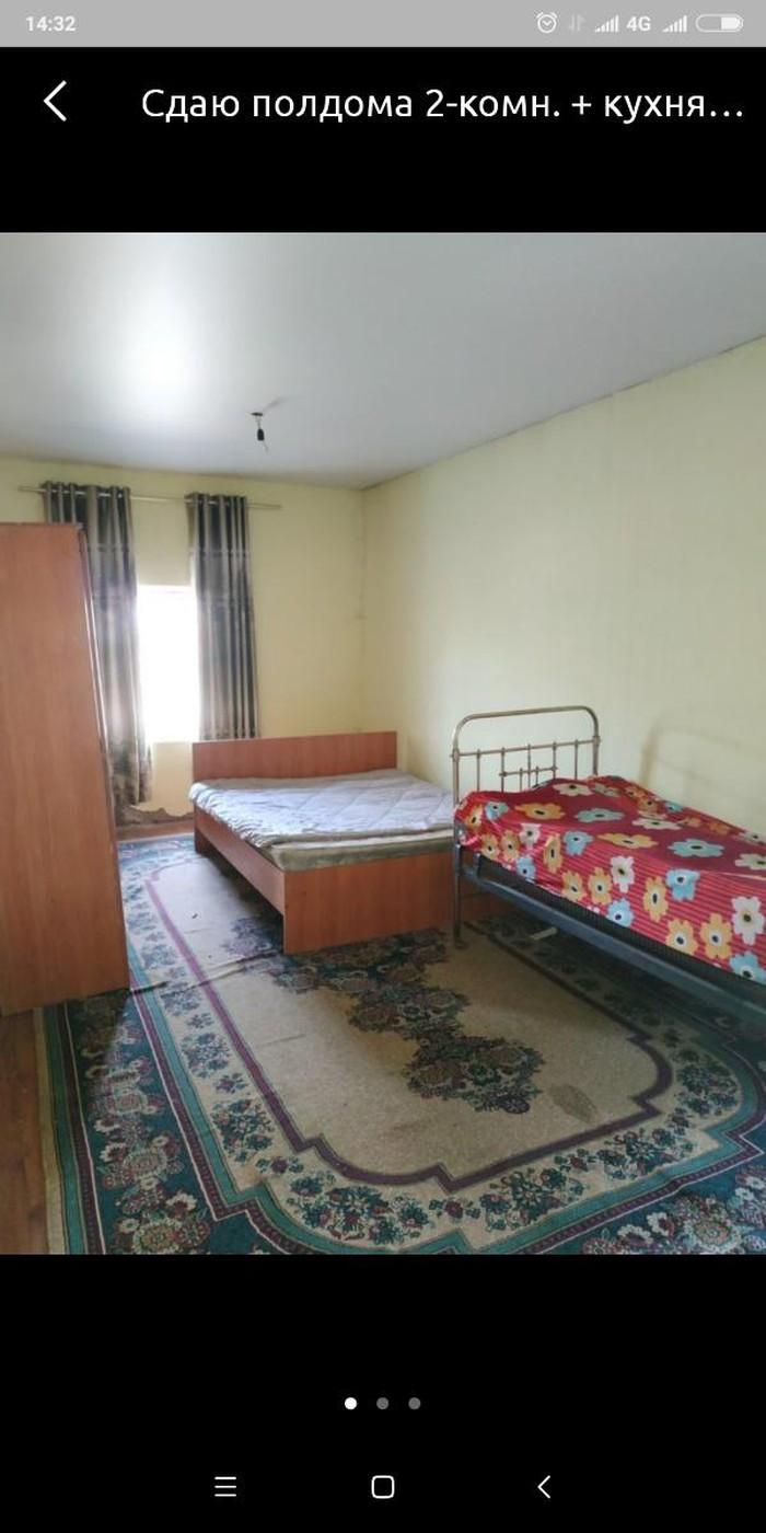 Продажа Дома от собственника: кв. м., . Photo 8
