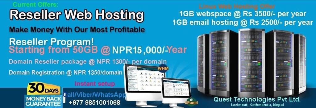 Other - Kathmandu: Quest Technologies Pvt Ltd, a leading we hosting and domain reseller company in Nepal