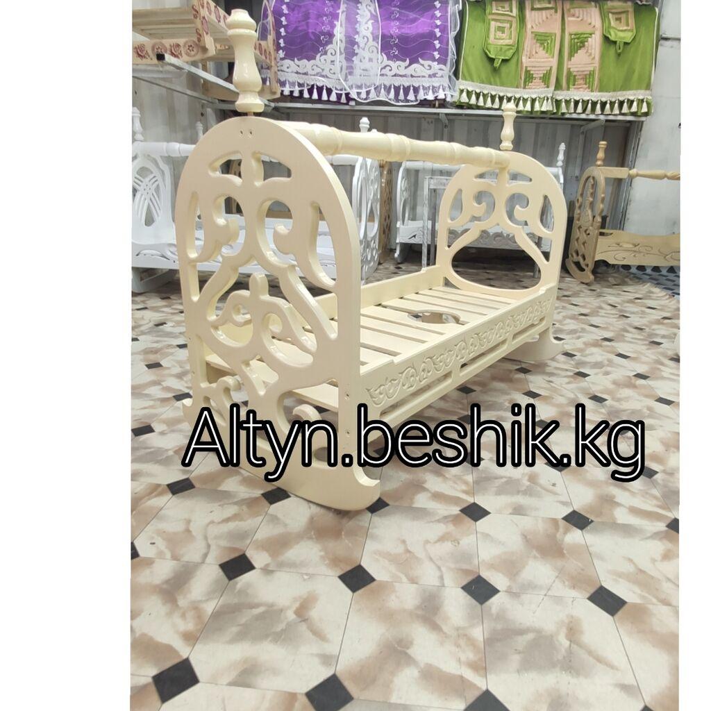Колыбельная фабрика Altyn.beshik.kg Бишкек: Колыбельная фабрика Altyn.beshik.kg Бишкек