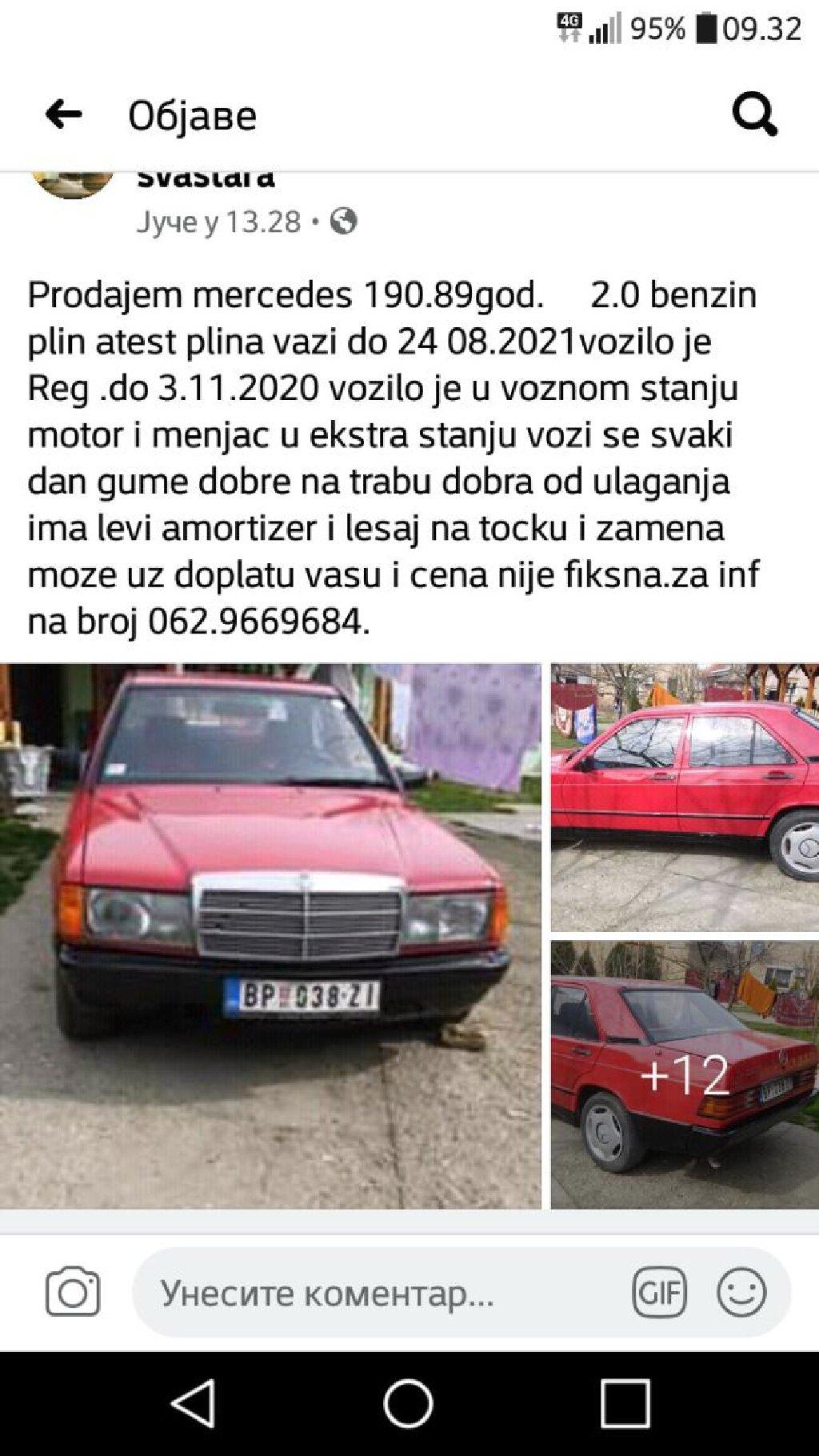 Mercedes-Benz 190 1989 | 252422 km