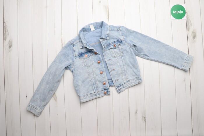 Дитяча джинсова куртка Name, р. 140 см   Довжина: 41 см Рукав: 51 см Н: Дитяча джинсова куртка Name, р. 140 см   Довжина: 41 см Рукав: 51 см Н