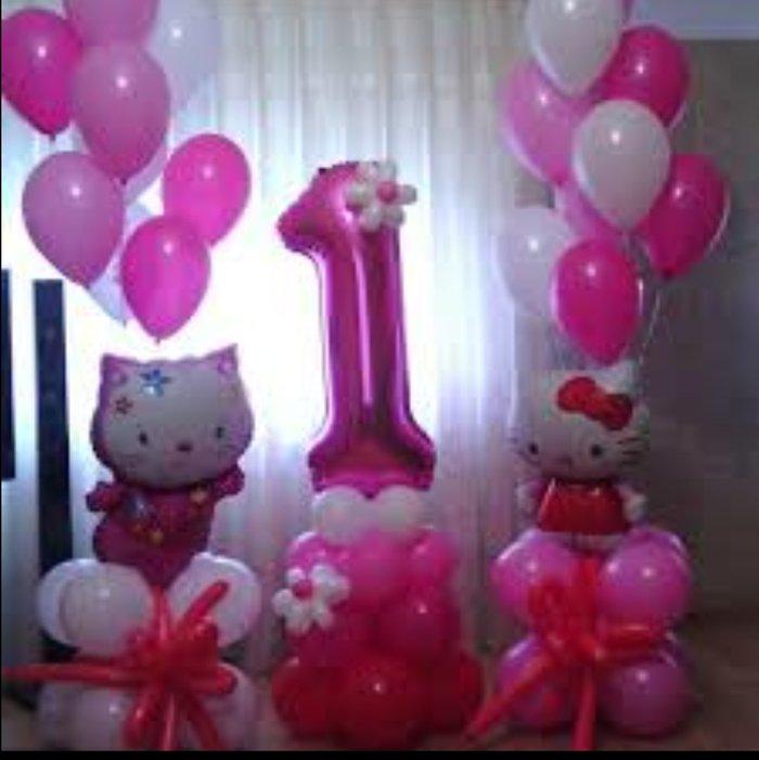 Фигуры и шары!!!. Photo 8