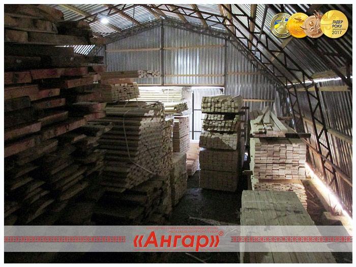 Το εργοστάσιο