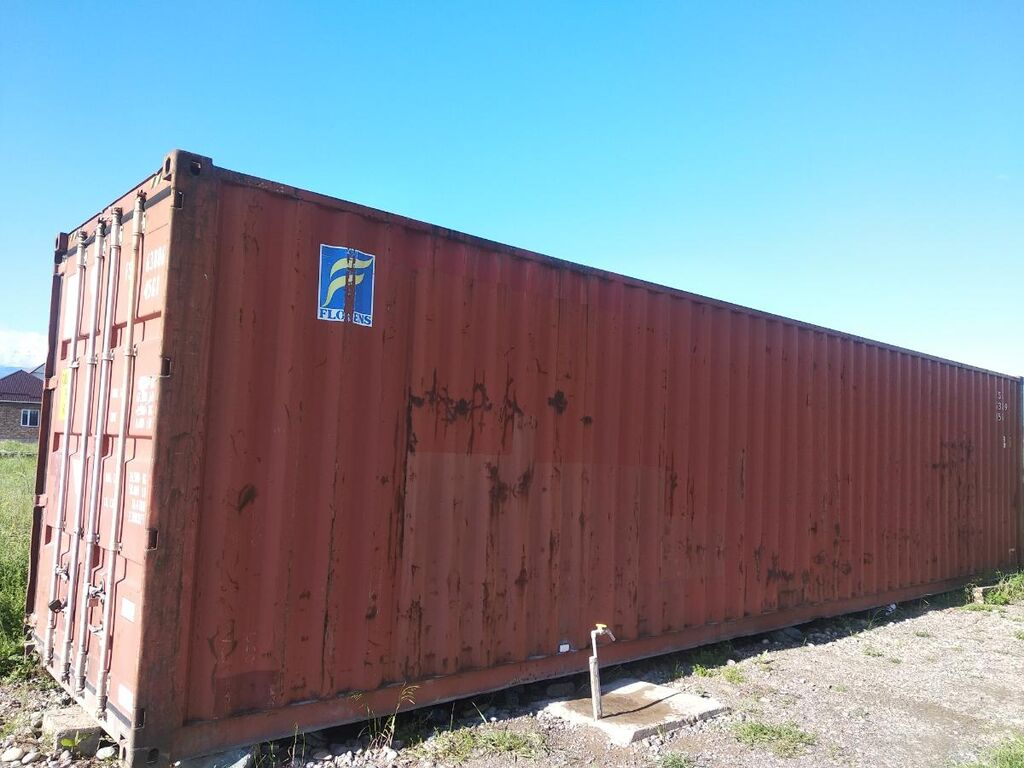 Продам контейнер 40 тонна