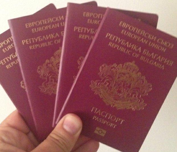 Bugarsko drzavljanstvo po novom zakonu  posredujem pri dobijanju - Beograd