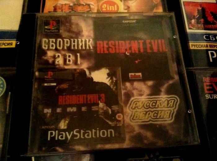 Bakı şəhərində PS1 oyun diski Resident Evil 2in1