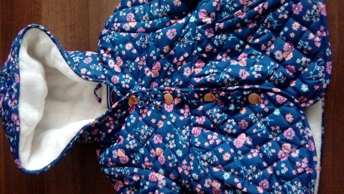COOL CLUB jaknica za bebu veličine 74.. Photo 1
