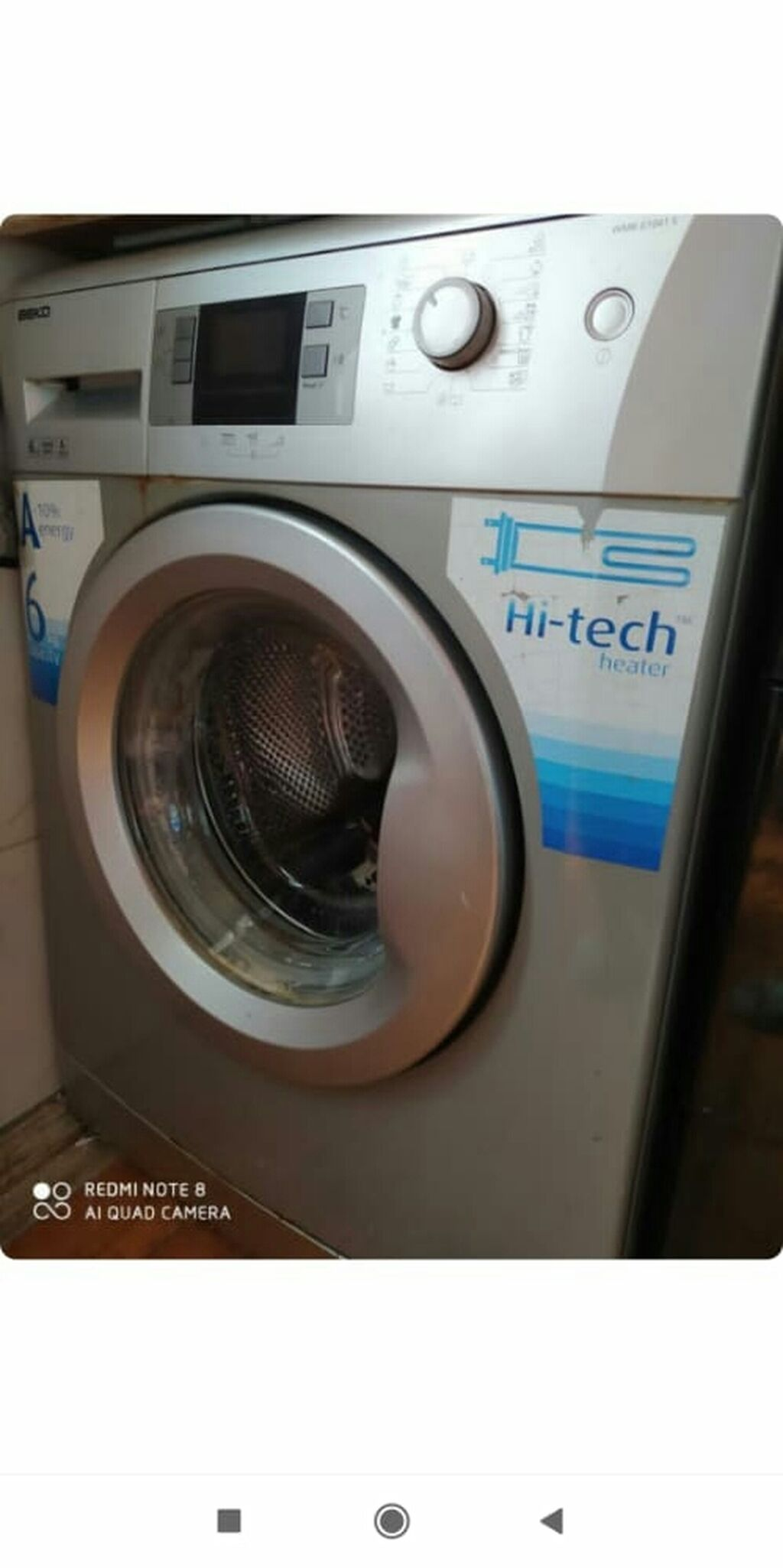 Avtomat Washing Machine: Avtomat Washing Machine