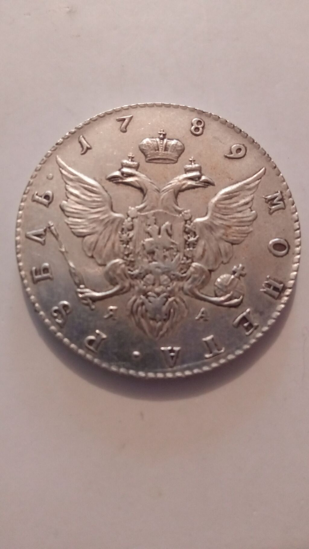 Монеты: Монеты