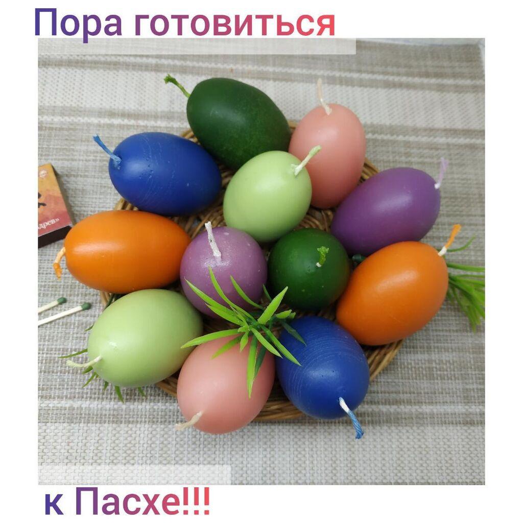 Свечи - яйца! Осталось совсем немного и уже в это воскресение, 2 мая: Свечи - яйца! Осталось совсем немного и уже в это воскресение, 2 мая,