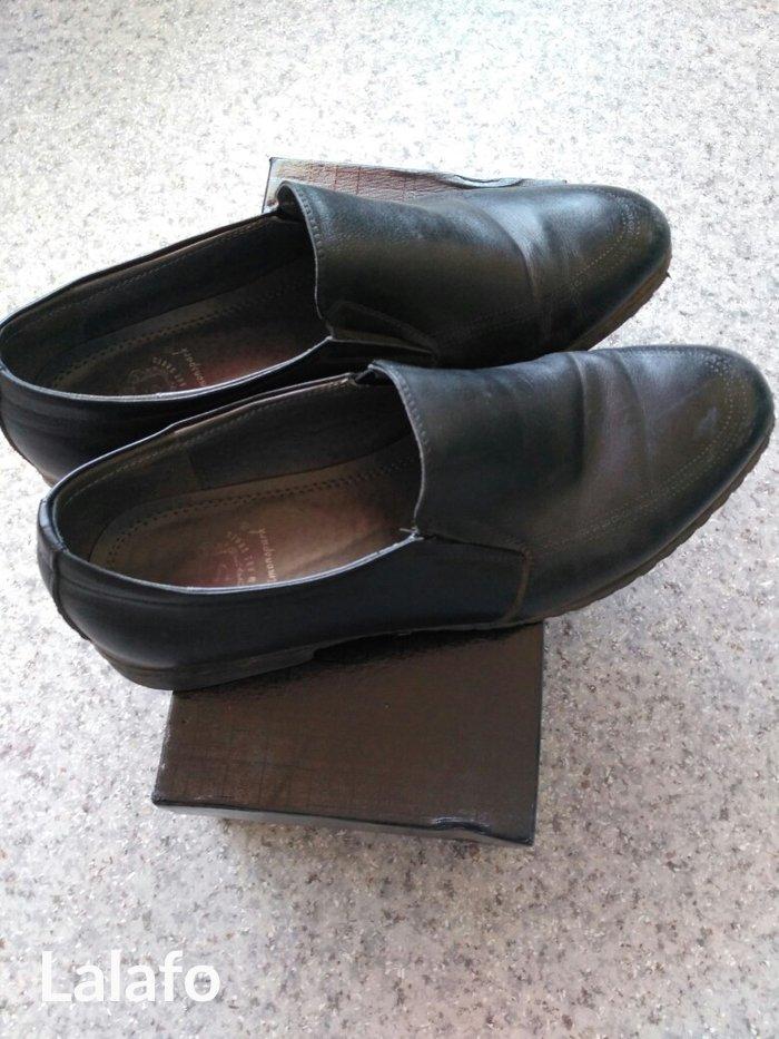 Туфли на мальчика37- 38 размер в Бишкек