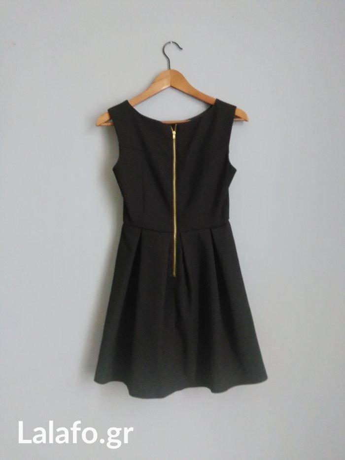 H&m μαυρο φορεμα με χρυσα φερμουαρ