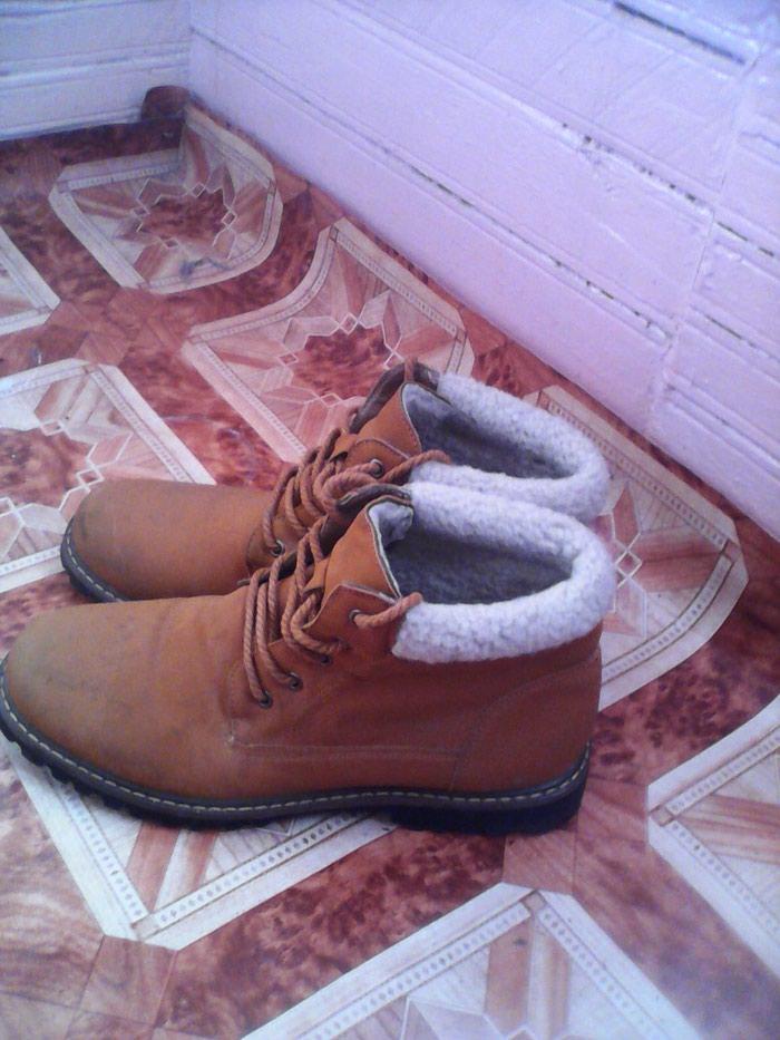 22c80556 Ботинки мужские зимние в хорошем состоянии 43р за 800 KGS в ...