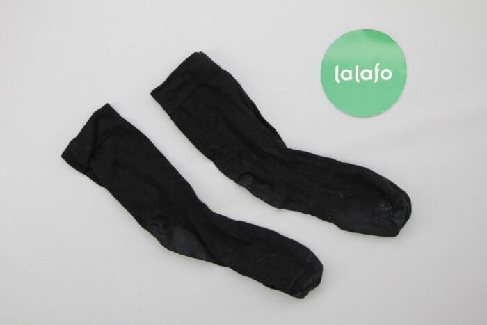 Чоловічі шкарпетки    Довжина стопи:18 см Висота: 13 см  Стан задовіль: Чоловічі шкарпетки    Довжина стопи:18 см Висота: 13 см  Стан задовіль