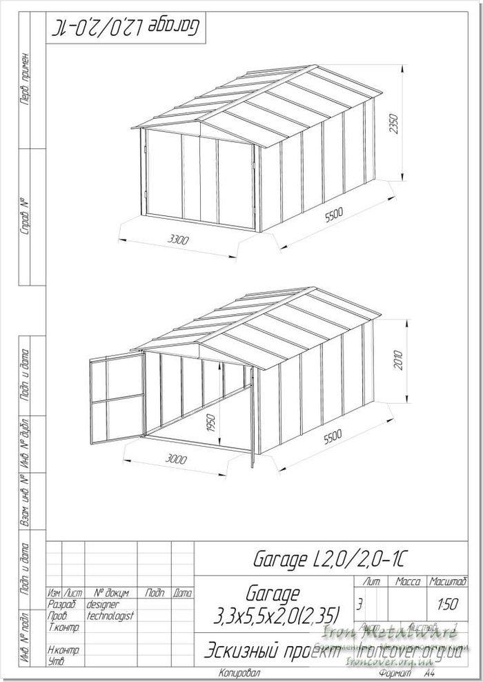 Размеры волговского металлического гаража купить гараж в спб нарвская