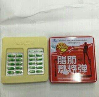Эффективные капсулы для похудения. Photo 0