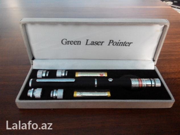 Bakı şəhərində Лазер зеленого свечения,новый.