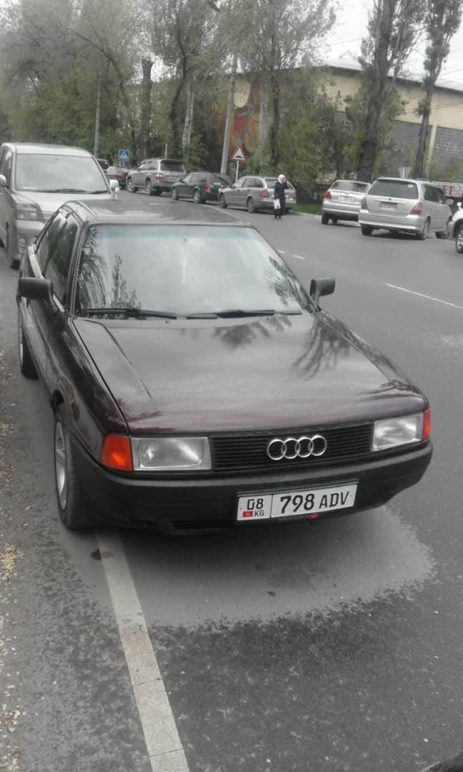 Audi 1992. Photo 1