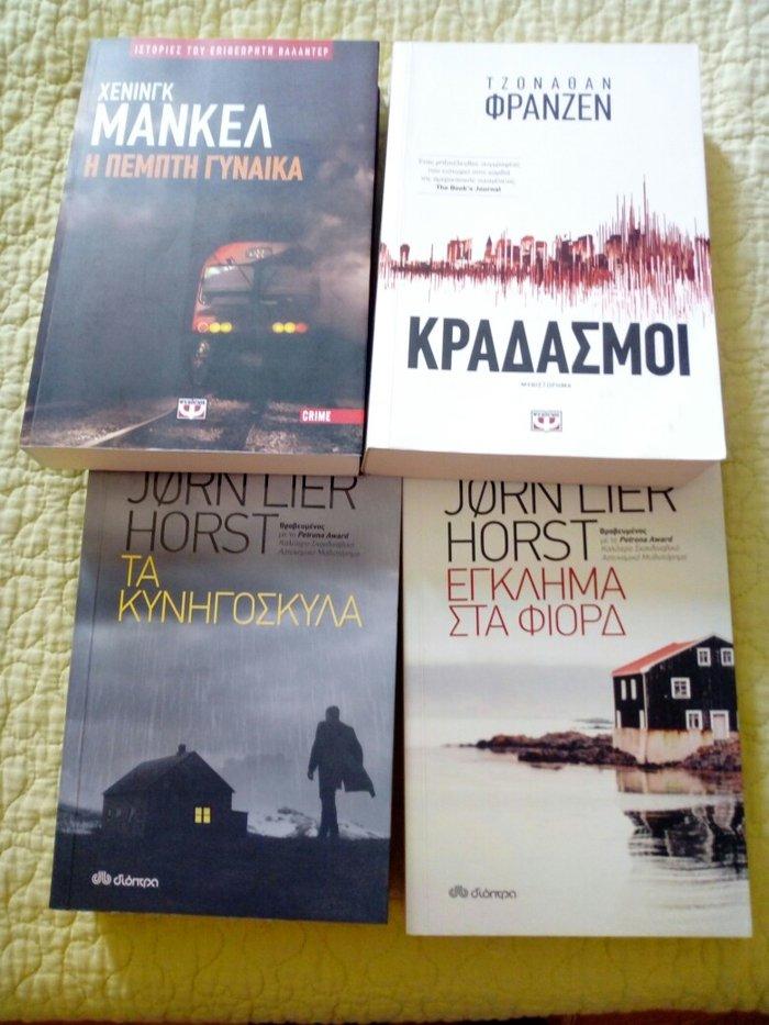 4 βιβλια σε αριστη κατασταση.. Photo 2
