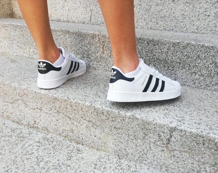 43bb35516e Patike Adidas superstar