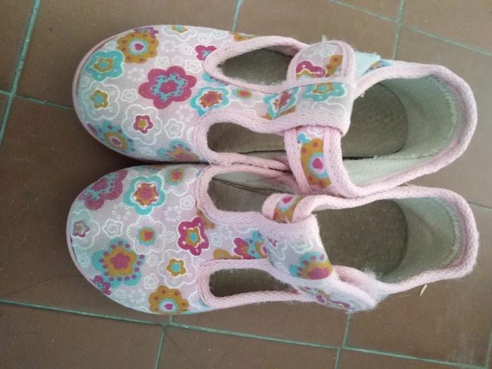 Sandale decije ocuvane. Photo 0